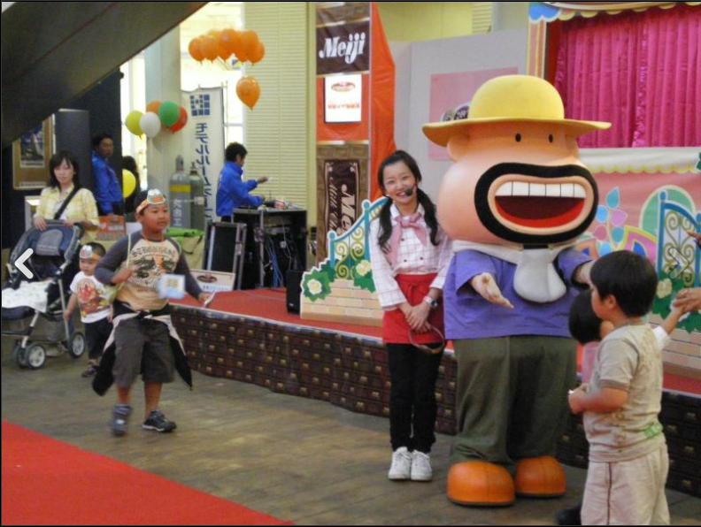 2005年に加藤望が司会をした明治製菓のカールおじさんのイベント